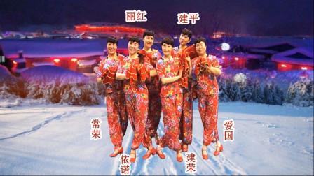 点击观看《龙城依诺广场舞《东北的冬东北的情》原创手绢32步 秧歌》