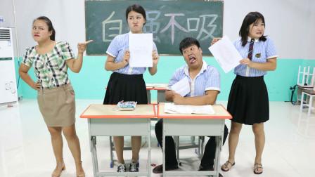 老师布置一篇500字作文,没想同学们利用鬼才手段凑字数,太逗了