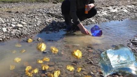 男子在河边捡到金块,拒绝上交做成了手镯,专家气急败坏