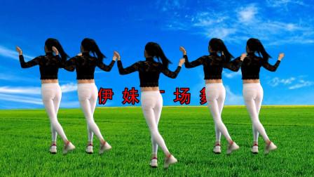 点击观看《鹤塘紫儿广场舞《心里难过唱情歌》广场舞背面演示 太好听了》