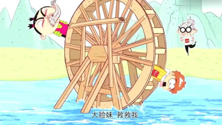 阿衰:奶奶乡下的游戏机是斗鸡,摩天轮是水风车