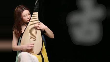 琵琶版《我和我的祖国》,对伟大祖国的真诚歌颂