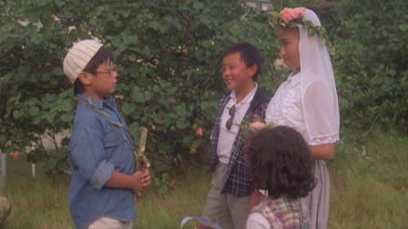 小学生玩结婚游戏,不同人说出来结果真的不一样,太逗了