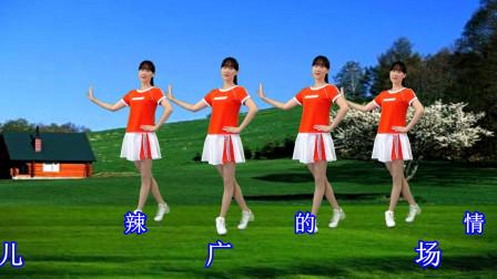 点击观看《阳光香果广场舞《热辣辣》32步动感DJ广场舞简单特好看!》