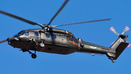 升限比黑鹰高1000米!首款国产直升机亮相,发动机不输国外先进型号