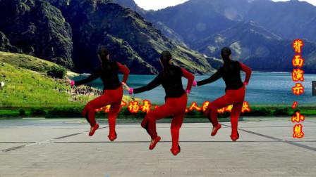 点击观看《小慧广场舞 经典民歌《阿瓦人民唱新歌》教程分解》
