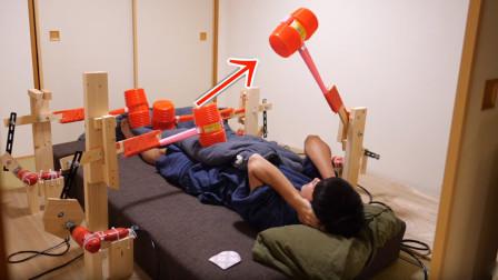 """小伙发明起床神器,不起床就是一顿""""暴打"""",网友:睡不踏实"""