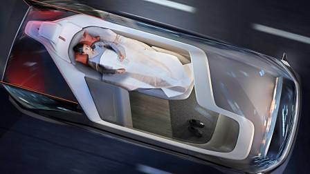 司机在车上睡觉还敢上高速?沃尔沃推出未来汽车!高科技难以置信