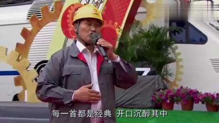 朱之文在现场留下的三场演唱,每一首都是经典,开口沉醉其中