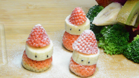 你过圣诞节了吗?送上饭后甜点-圣诞树水果拼盘