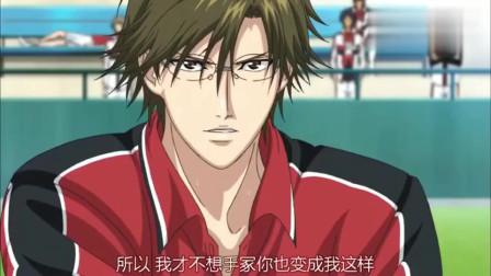 网球王子:手冢国光对决大和佑大,青学新老队员的争锋,为信念而战