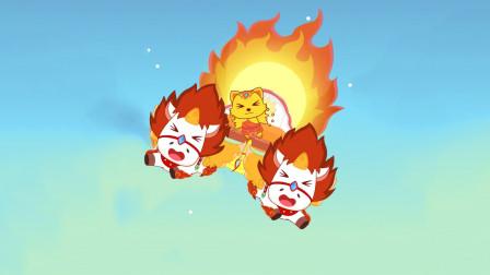 貓小帥故事太陽神的兒子