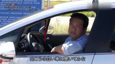 日本節目:明星在中國敦煌打車,結果我沒有司機愿意拉,這是為何