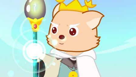 猫小帅故事汉字公主之汉字王国的诞生