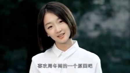 周冬雨参加综艺节目,当她摘下帽子的那一刻,黄子韬说太美了