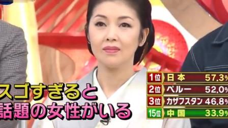 综艺:中国网红的化妆邪术,日本表示自己真是太佩服了!