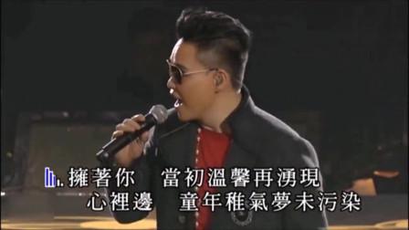 许冠文演唱《当年情》,直到笑场才知苏永康在幕后代唱
