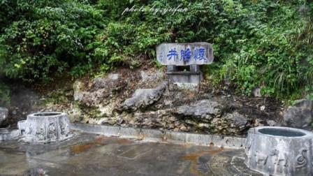"""云南最神奇的""""怀胎井"""",据说喝了井水能怀孕?水温高达88度"""