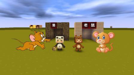 迷你世界:小表弟是小老鼠,前去大表哥家偷东西,却意外被发现