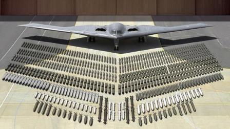 B-2隐形轰炸机的突防能力究竟有多强?看完你就懂了
