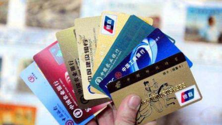 为什么银行卡密码都是6位数?内部人绝不会告诉你的小秘密!
