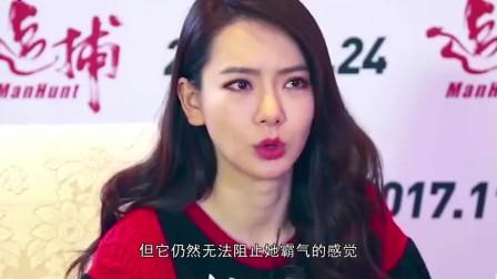"""35岁戚薇""""大胆""""挑战新造型,戴36个耳环参加综艺,A爆全场"""