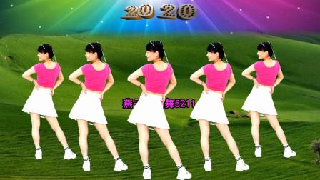 恰恰舞舞蹈视频《爱情三十六计》火爆歌曲网红广场舞燕子广场舞5211分解动作