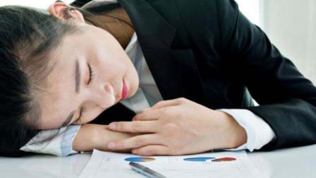 为什么中国人喜欢睡午觉,外国人却没有这个习惯?看完莫名自豪!