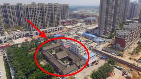 """中国最牛""""钉子户"""",给88亿坚决不拆,开发商看后摇头就走"""