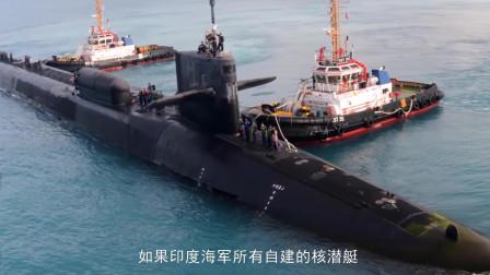 一口气大建24艘潜艇,其中6艘核动力:印度的海上野心不容忽视