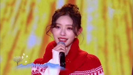 群星大合唱《让世界充满爱》,瞬间感动全场 北京卫视跨年盛典 20191231