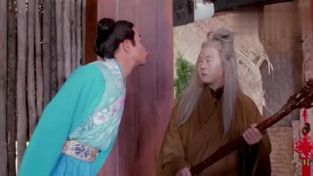 《花田喜事》粤语版,张国荣为了获救,忽悠说喜欢吴君如