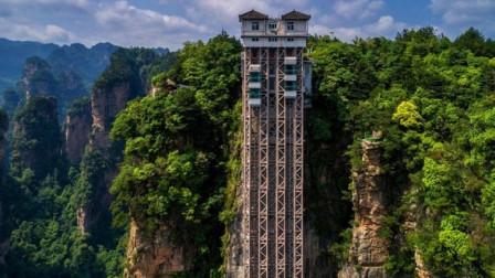 世界最高电梯,耗资近两亿,一秒速度可达五米,上去都是胆大的
