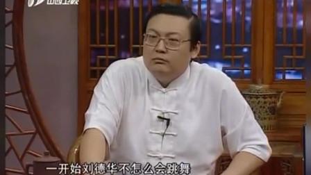 老梁综艺:讲述不老的传说刘德华,天王之所以是天王,真不容易