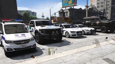 GTA5 警察局又来了新警车,这些国产警车你们都认识么