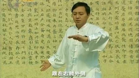 点击观看《陈氏太极拳基本功教学 入门动作起势 金刚捣碓 十八式太极视频教程》