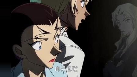 名侦探柯南:安室透卧底身份被发现,他到底如何逃脱!