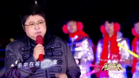 冰雪盛典:韩红翻唱林俊杰《飞云之下》,这唱功和原唱比怎么样