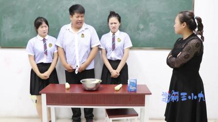 学霸王小九喜剧:老师请学生吃玉米,没想这都是套路,全班被奖励打扫教学楼一星期