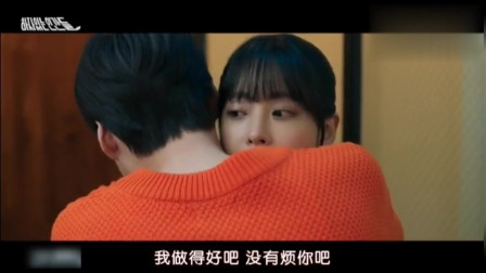 吴涟序正提分手被未来婆婆打断,安宰贤果断宣布这是我女友
