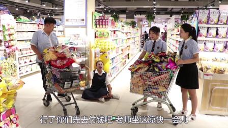 学霸王小九短剧:老师请学生吃零食,没想同学们毫不客气的选了两大车,真是太逗了