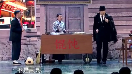 爆笑小品:小沈阳:你知不知道这样跟我说话我很痛,丫蛋:你手杵锅里了!