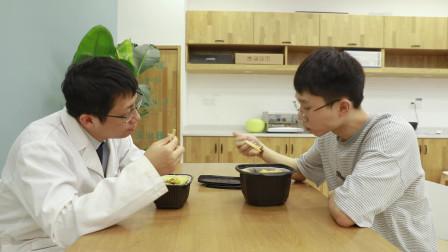 【太医驾到】减肥更要吃肉?