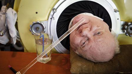 太奇葩!男子被困铁罐头70年,获救后却不想出来了!
