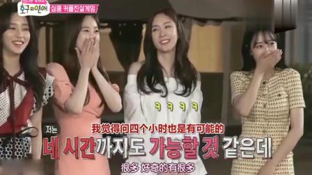 韩国综艺:游戏尺度就是大,这样做节目怪不得这么火