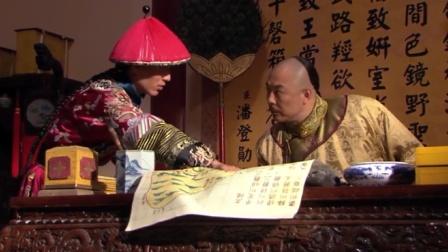 皇上半天找不到的图,太监一下找了出来,皇上察觉不对劲了!