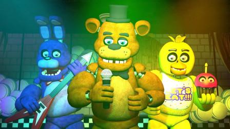 玩具熊的五夜后宫:玩具熊合唱MV,喜欢就收藏吧!