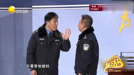欢乐集结号-警察和小偷演示家庭纠纷,别说警察演的还挺像