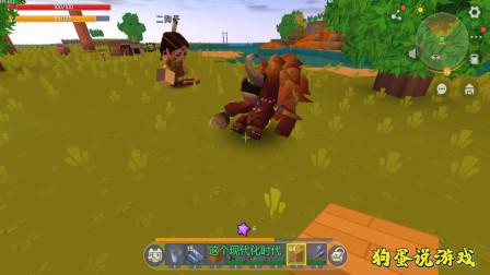 迷你世界41:一个野人睡在了草地上,趁它睡着了看我们怎么对付它