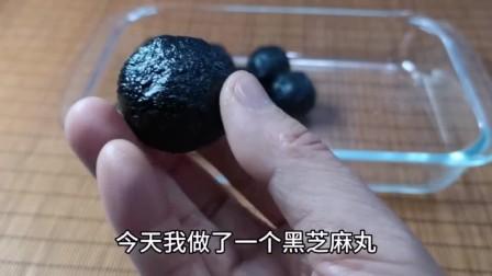 养生常吃黑芝麻,不需要9蒸9晒也能做黑芝麻丸,新手也能轻松做